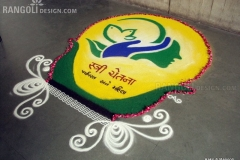 rangoli-designs-for-competition-with-message-6