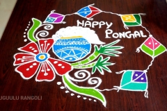 Rangoli-Designs-For-Sankranthi-With-Kites-2