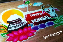 traditional-rangoli-designs-for-pongal-15